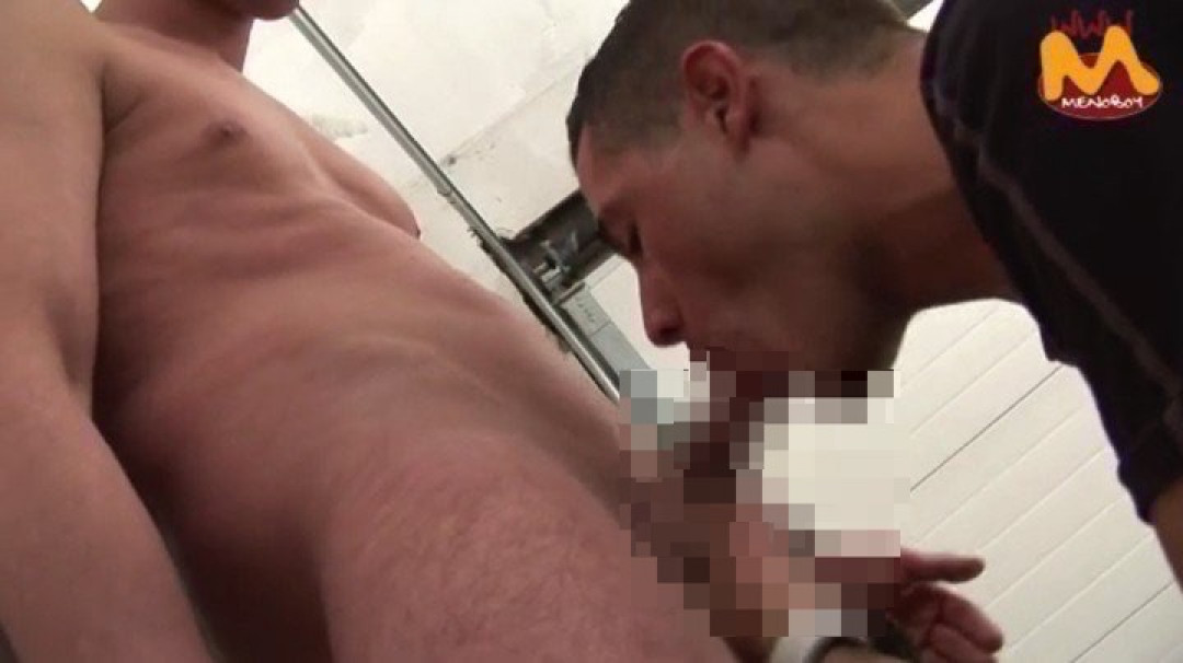 Sex with a Stranger in an Underground Parking-Lot