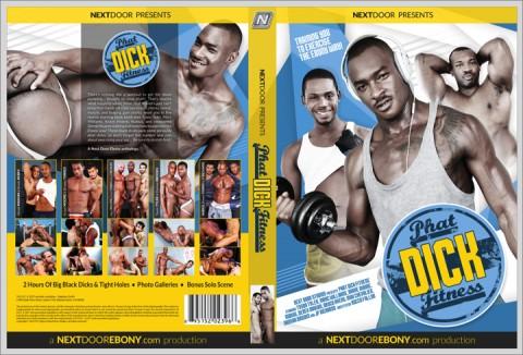 nextdoorebony-phatdickfitness-dvd-cover