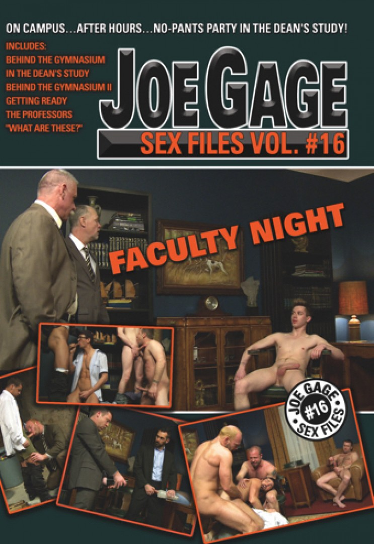 sf16-faculty-night-copie