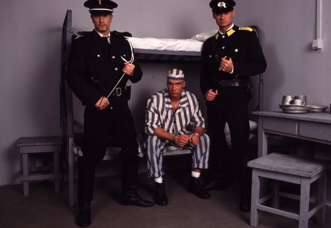 PRISON QUARTIER DISCIPLINAIRE