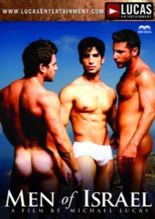 MEN OF ISRAEL - DVD GAY LUCAS ENTERTAINMENT