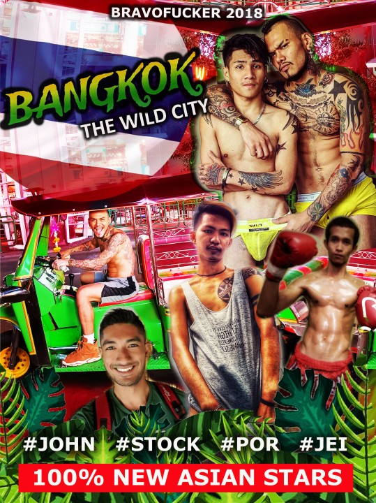 Bangkok the wild city