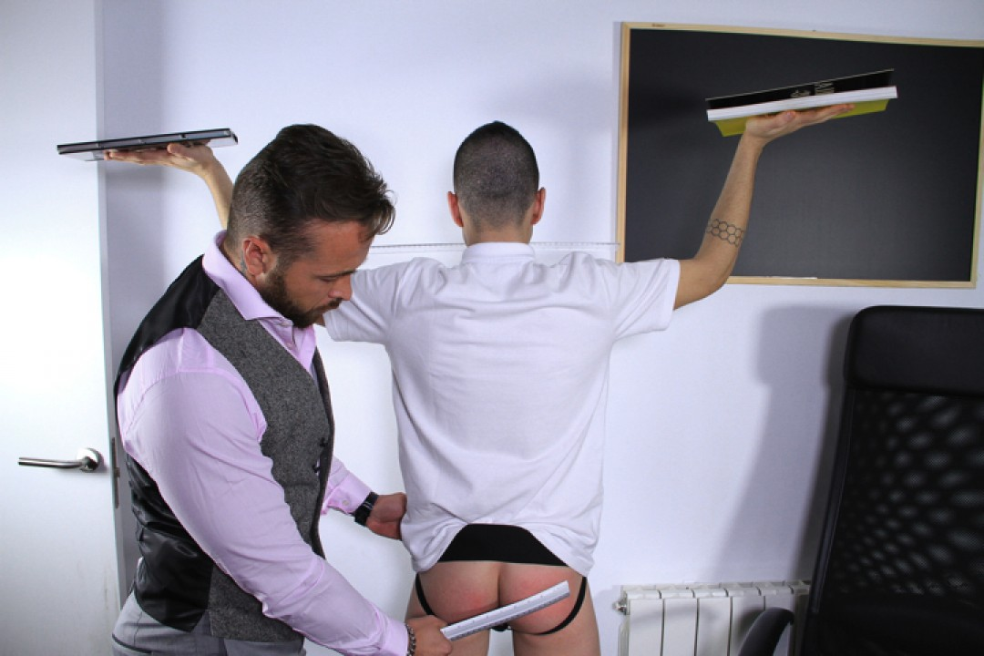 TEACHER?S PET
