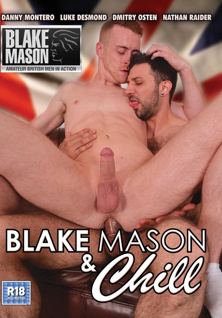 bm029-blake-mason-chill-cover-art-web-copie