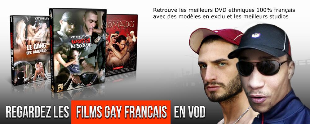Regardez les meilleurs DVD français