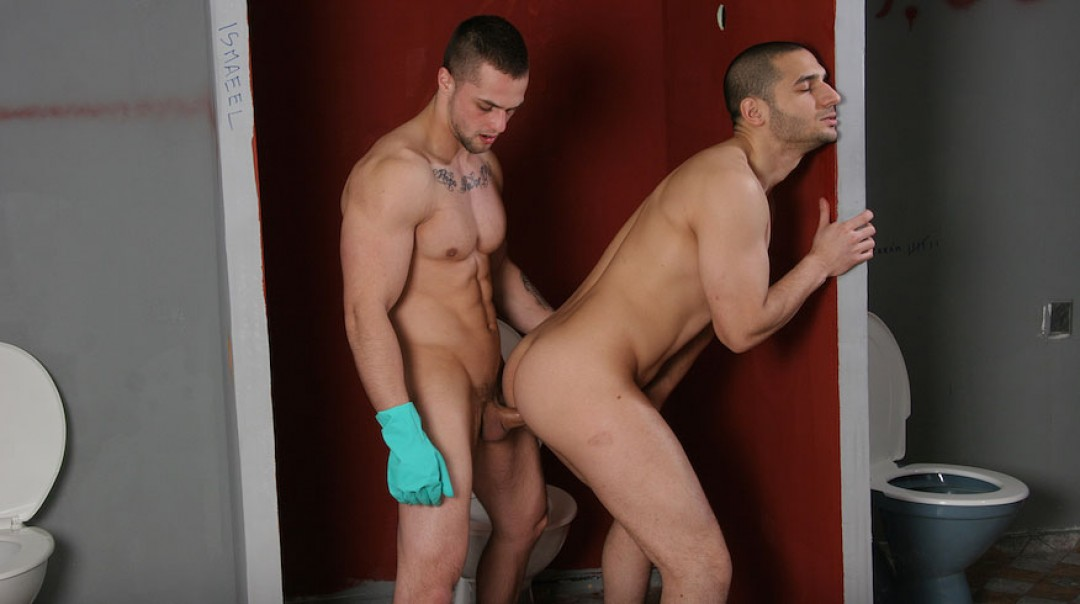 Anal Examination From Inked Hunk